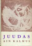 Juudas