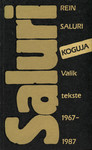 Koguja