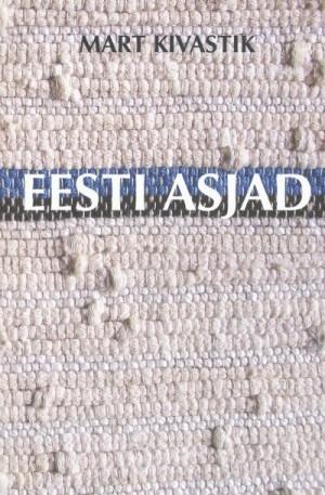 Eesti asjad