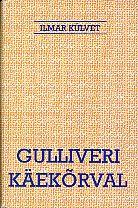 Gulliveri käekõrval